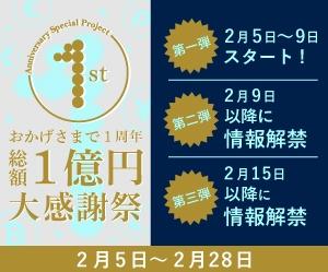 【海外fx】【FXGT】常時入金キャンペーンボーナス】開催中!!